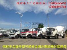 兴义市村村通道路建设公司在我公司采购批量小型搅拌车
