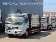 东风多利卡压缩式垃圾车—发往广西白色市环卫