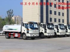 10吨解放J6L洒水车4台发往吉林省!