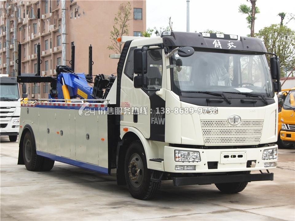 解放J6L型5800拖吊联体清障车(黄牌)